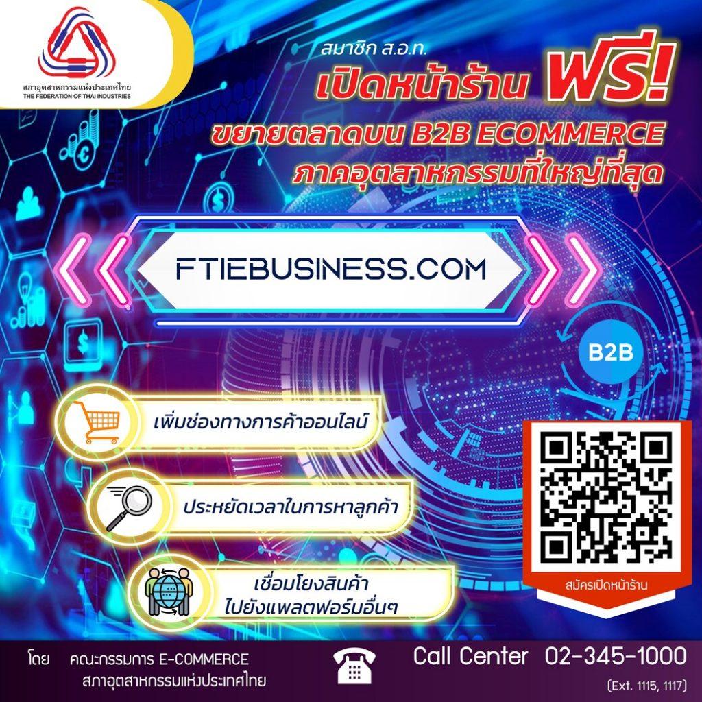 Rich Message บน Line OA 1040x1040px(2) (1)